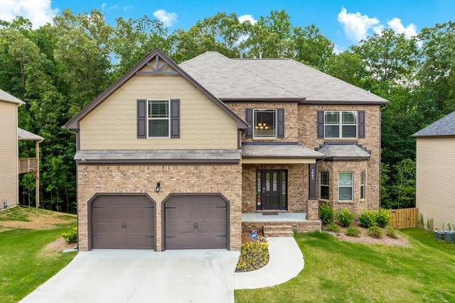 1647 Matt Springs Drive, Lawrenceville, GA 30045 (MLS #6747573) :: The Heyl Group at Keller Williams