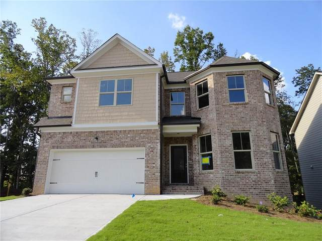2061 Adam Acres Drive, Lawrenceville, GA 30043 (MLS #6747912) :: North Atlanta Home Team