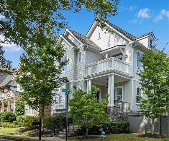 4530 Lois Street SE, Smyrna, GA 30080 (MLS #6748161) :: North Atlanta Home Team
