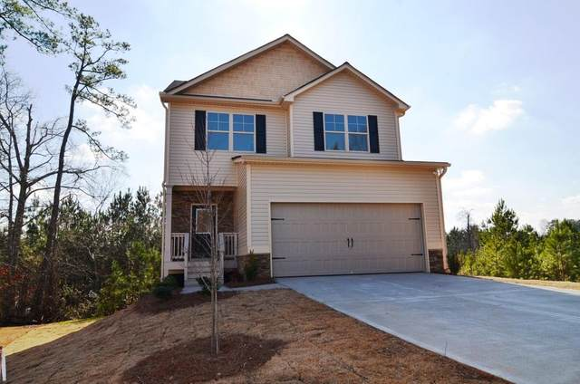 15 Shetland Court, Dallas, GA 30132 (MLS #6748167) :: North Atlanta Home Team