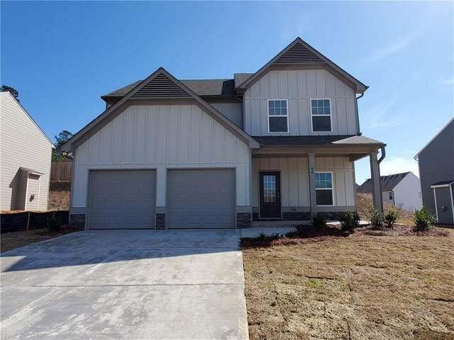 200 Mirage Drive, Dallas, GA 30157 (MLS #6748214) :: North Atlanta Home Team