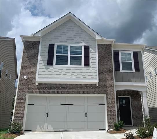 819 Regal Lane, Atlanta, GA 30331 (MLS #6748981) :: Kennesaw Life Real Estate