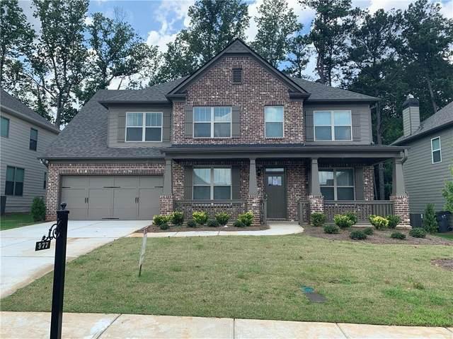 977 Halletts Peak Place, Lawrenceville, GA 30044 (MLS #6749436) :: Tonda Booker Real Estate Sales
