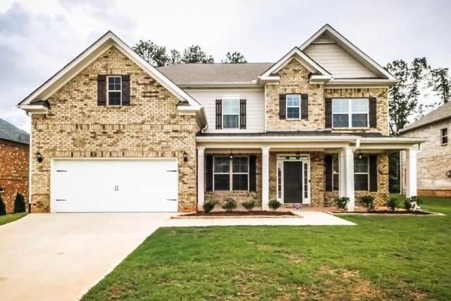 485 Birkdale Drive, Fairburn, GA 30213 (MLS #6749590) :: North Atlanta Home Team