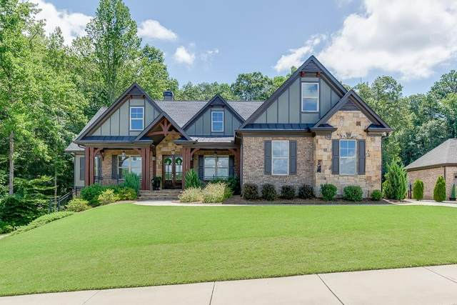 470 Meadow Lake Terrace, Hoschton, GA 30548 (MLS #6750459) :: North Atlanta Home Team