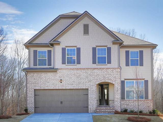 150 Yaupon Trail, Braselton, GA 30517 (MLS #6750465) :: North Atlanta Home Team