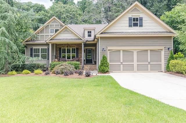2095 E Roxboro Road NE, Brookhaven, GA 30324 (MLS #6750612) :: RE/MAX Paramount Properties