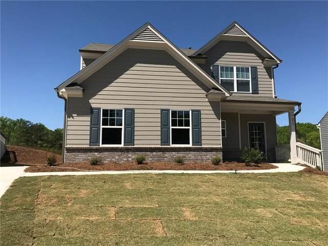 235 Shoals Bridge Road, Acworth, GA 30102 (MLS #6750632) :: Kennesaw Life Real Estate