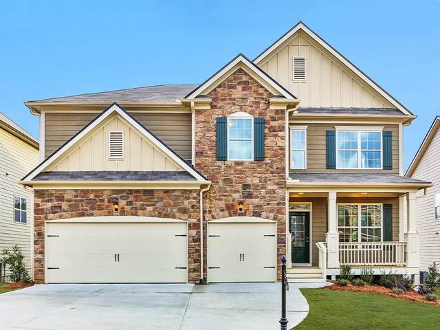 7625 Rambling Vale, Cumming, GA 30028 (MLS #6750714) :: KELLY+CO