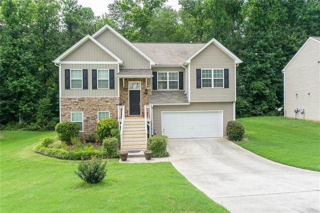 5266 Miranda Way, Powder Springs, GA 30127 (MLS #6750875) :: North Atlanta Home Team