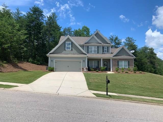 5733 Grant Station Drive, Gainesville, GA 30506 (MLS #6750886) :: The Cowan Connection Team