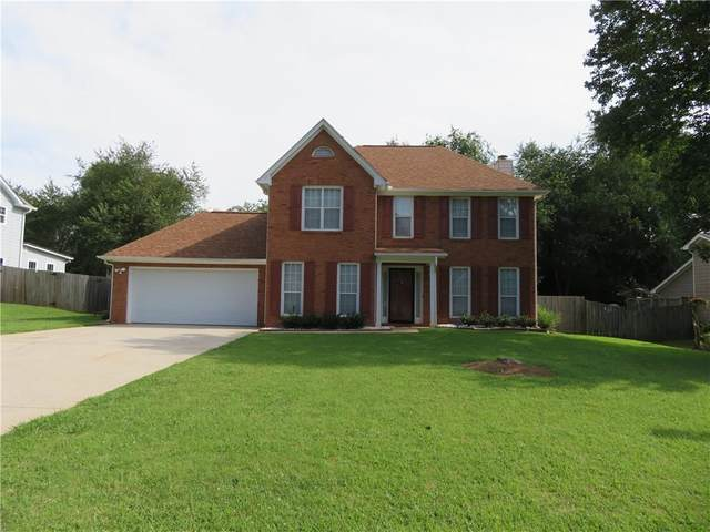 305 Wood Duck Drive, Jonesboro, GA 30238 (MLS #6750888) :: North Atlanta Home Team