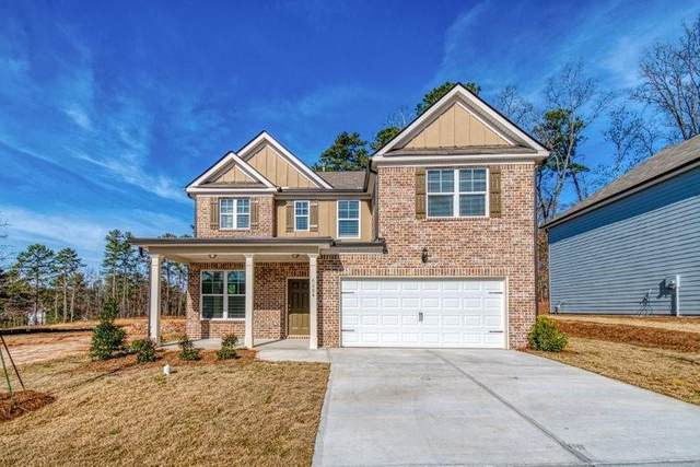 343 Lead Way, Jonesboro, GA 30238 (MLS #6750923) :: North Atlanta Home Team
