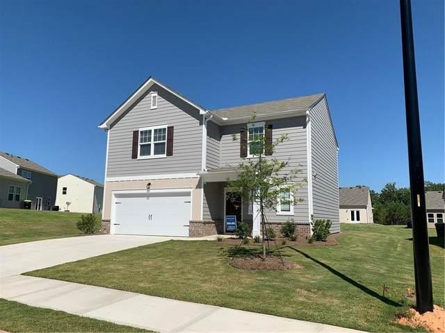 133 Cottontail Lane, Villa Rica, GA 30180 (MLS #6751023) :: Charlie Ballard Real Estate