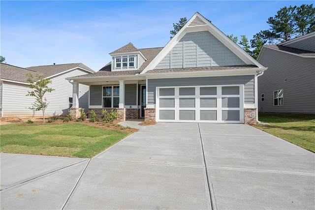 90 Champions Crossing, Villa Rica, GA 30180 (MLS #6751056) :: The Heyl Group at Keller Williams