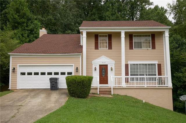 7117 Spruce Court, Riverdale, GA 30274 (MLS #6751285) :: North Atlanta Home Team