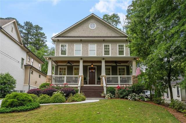 1294 Star Drive NE, Brookhaven, GA 30319 (MLS #6751419) :: KELLY+CO