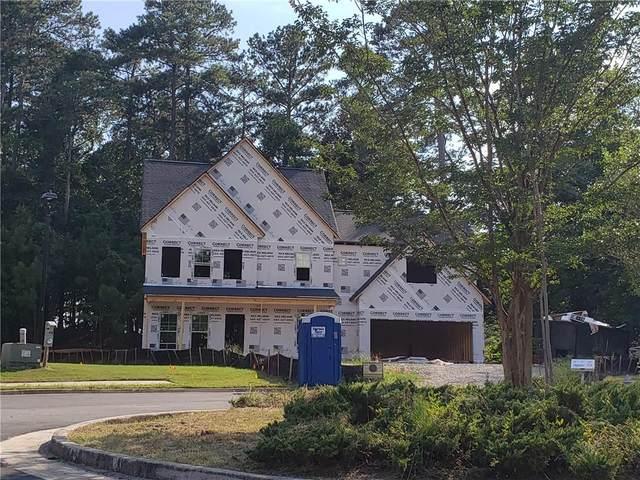 2430 Rose Mill Court SW, Atlanta, GA 30311 (MLS #6752177) :: Kennesaw Life Real Estate