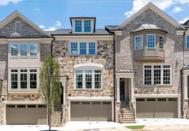 2055 Bellrick Road NW, Atlanta, GA 30318 (MLS #6754847) :: Path & Post Real Estate
