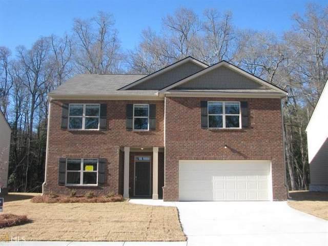 3880 Lilly Brook Drive, Loganville, GA 30052 (MLS #6754960) :: North Atlanta Home Team