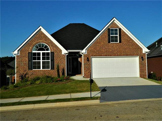 144 Pinnacle Lane, Mcdonough, GA 30253 (MLS #6757443) :: Path & Post Real Estate