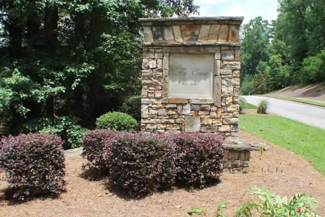 2644 Hosanna Drive, Powder Springs, GA 30127 (MLS #6758314) :: North Atlanta Home Team