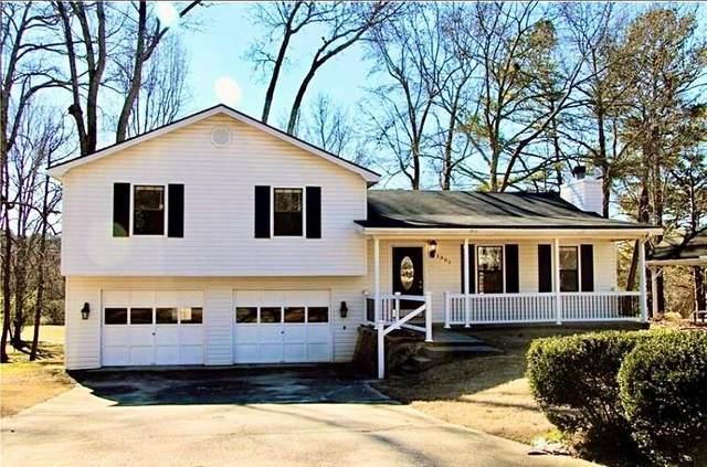 1301 Fairridge Circle SW, Marietta, GA 30008 (MLS #6758708) :: North Atlanta Home Team