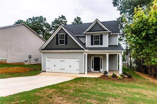1256 Towne Square Court, Athens, GA 30607 (MLS #6758764) :: Team RRP | Keller Knapp, Inc.