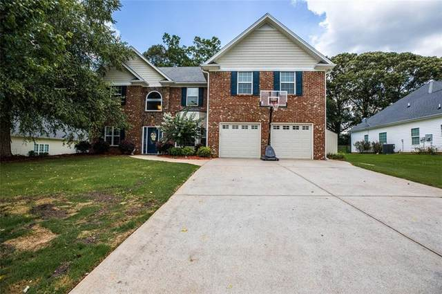 216 Brookwood Dr, Carrollton, GA 30117 (MLS #6758834) :: North Atlanta Home Team
