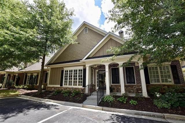 625 Aunt Lucy Lane SW #51, Smyrna, GA 30082 (MLS #6759410) :: Kennesaw Life Real Estate