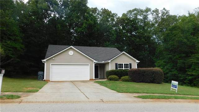 105 Sampson Court, Covington, GA 30016 (MLS #6759639) :: North Atlanta Home Team