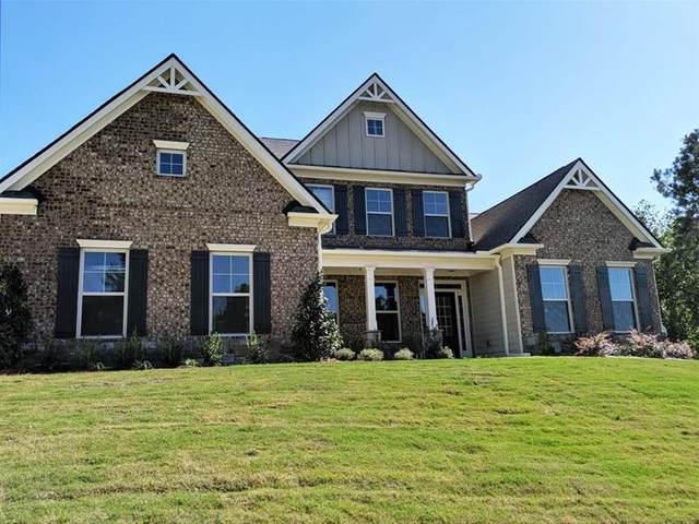 122 Registry Lane, Canton, GA 30115 (MLS #6759772) :: Charlie Ballard Real Estate
