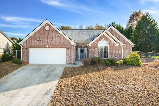 452 Nightdream Lane, Winder, GA 30680 (MLS #6760317) :: North Atlanta Home Team