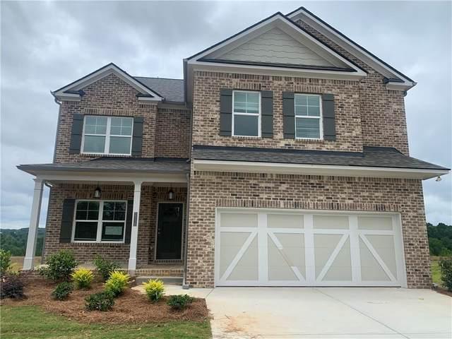 2120 Harvester Lane, Buford, GA 30518 (MLS #6760419) :: North Atlanta Home Team
