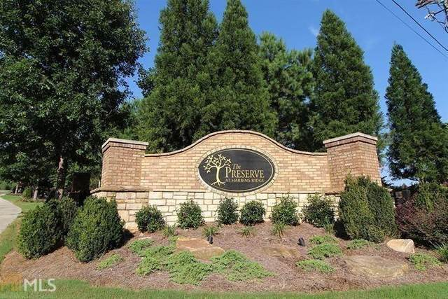 3652 Parkside View, Dacula, GA 30019 (MLS #6760636) :: The Cowan Connection Team
