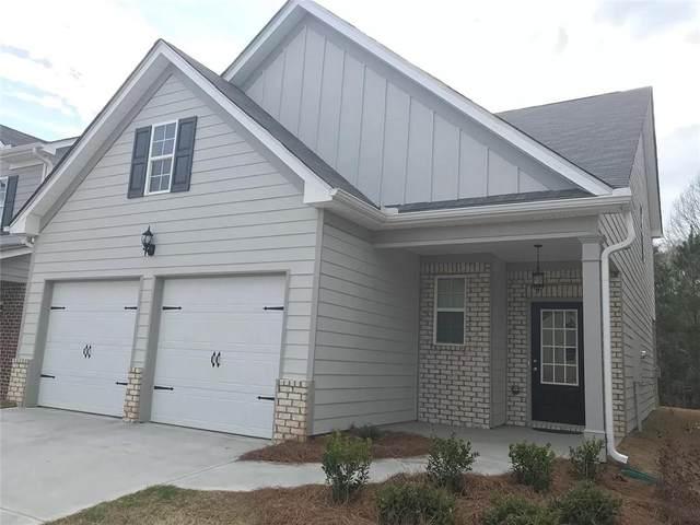 55 Castlemoor Loop, Adairsville, GA 30103 (MLS #6760740) :: Charlie Ballard Real Estate