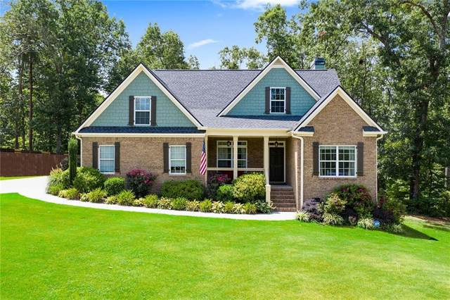 20 Crimson Hill Drive NE, Rydal, GA 30171 (MLS #6761069) :: Charlie Ballard Real Estate
