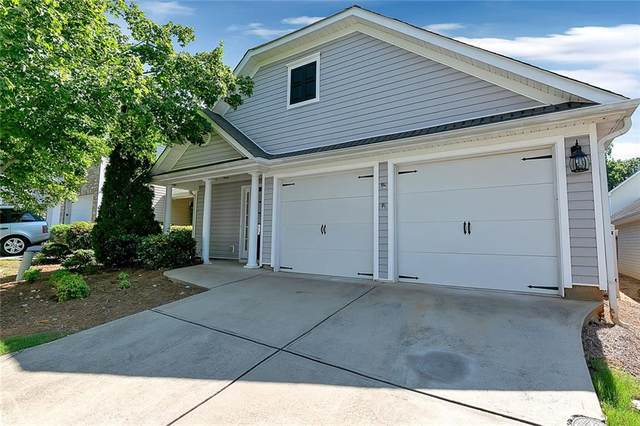 378 Highland Falls Drive, Hiram, GA 30141 (MLS #6761596) :: BHGRE Metro Brokers