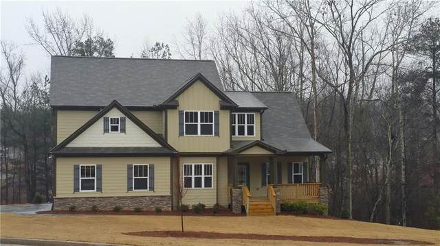 10 Azalea Lakes Court, Dallas, GA 30157 (MLS #6761865) :: Kennesaw Life Real Estate