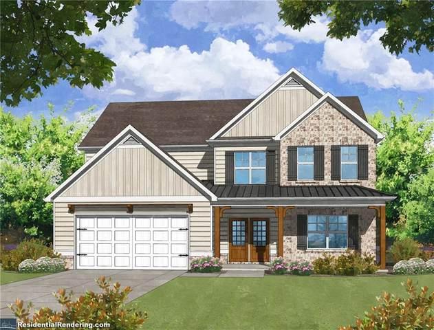 2383 Colonial Drive NE, Brookhaven, GA 30319 (MLS #6762043) :: North Atlanta Home Team