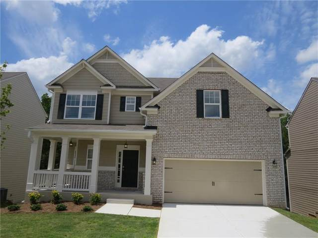 523 Shady Glenn, Dallas, GA 30132 (MLS #6762234) :: Tonda Booker Real Estate Sales