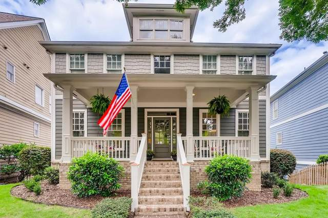 1608 Gates Place NW, Atlanta, GA 30318 (MLS #6762410) :: The Zac Team @ RE/MAX Metro Atlanta