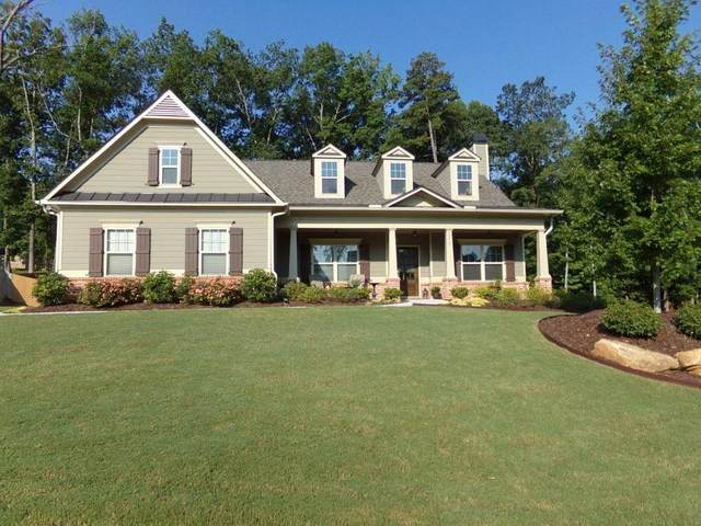 1270 Chipmunk Forest Chase, Powder Springs, GA 30127 (MLS #6762417) :: North Atlanta Home Team