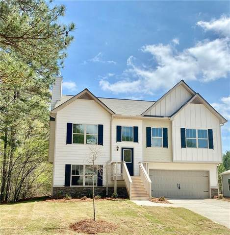 228 Stone Creek Court, Temple, GA 30179 (MLS #6762449) :: The Heyl Group at Keller Williams