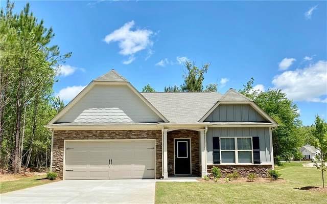 208 Stone Creek Court, Temple, GA 30179 (MLS #6762479) :: Rock River Realty