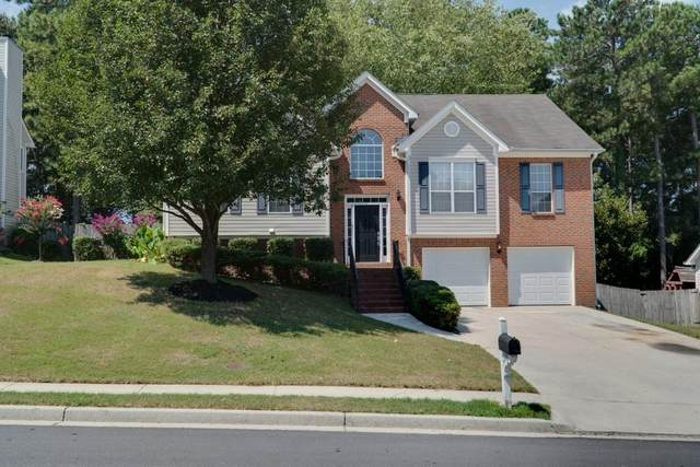 1595 Bramlett Forest Trail, Lawrenceville, GA 30045 (MLS #6762960) :: The Heyl Group at Keller Williams