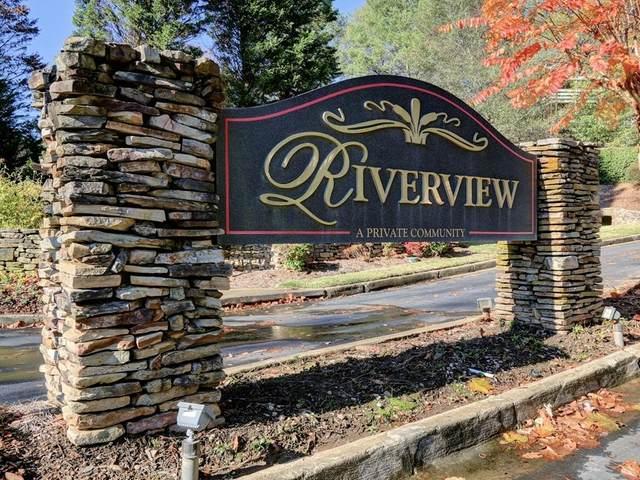 205 Riverview Drive, Marietta, GA 30067 (MLS #6763129) :: Path & Post Real Estate