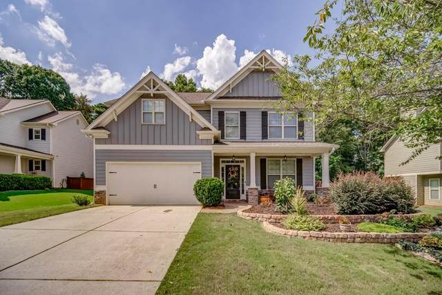 79 Jeffco Drive, Jefferson, GA 30549 (MLS #6763131) :: North Atlanta Home Team