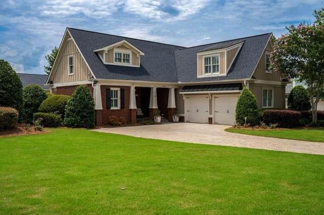 2014 Trimleston Road, Statham, GA 30666 (MLS #6763268) :: North Atlanta Home Team