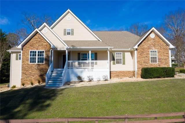 7130 Heard Road NE, Cumming, GA 30041 (MLS #6763413) :: North Atlanta Home Team
